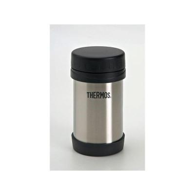 THERMOS Porte-aliments 0,5L Inox - Everyday